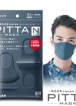 Защитная маска pitta [1 шт] | полиуретан питта многоразовая