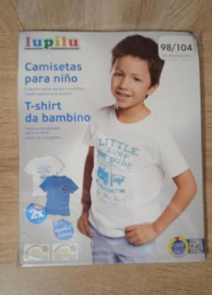 Футболки для мальчика набор lupilu