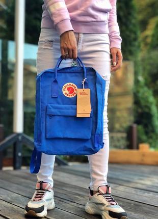 Fjallraven kanken blue 💙, рюкзак 16л канкен