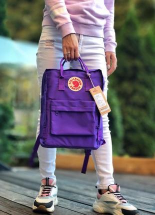 💜fjallraven kanken violet💜 рюкзак 16л канкін