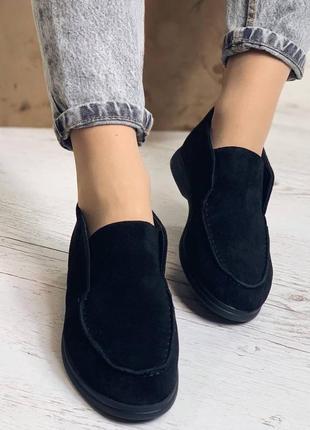 Туфли лоферы балетки черные удобные