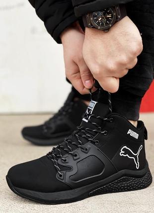 Зимние кроссовки зимние ботинки мужские