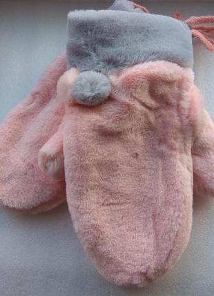 Новые зимние плюшевые варежки нетеряшки, розово-серые
