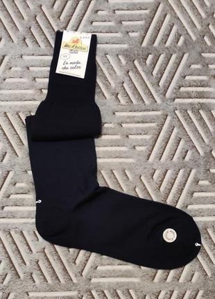Шерстяные высокие носки (гольфы) 42-43р