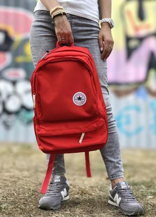 ❤️converse all star backpack red❤️рюкзак 16л конверс красный
