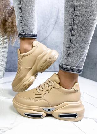 Шикарные женские бежевые кроссовки кросівки