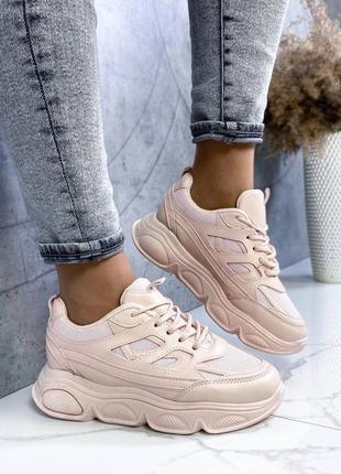Шикарные женские пудровые кроссовки кросівки
