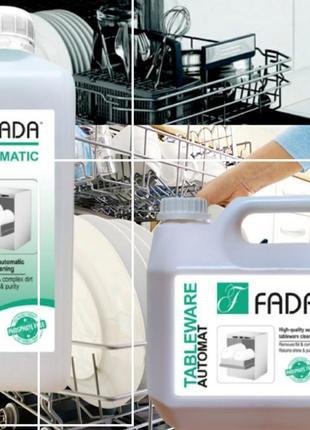 Засіб миючий з антибактеріальним ефектом (fada™ tableware automat), 1 l