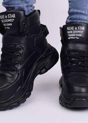 Черные зимние кроссовки (335793)