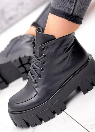 Ботинки wido черный деми