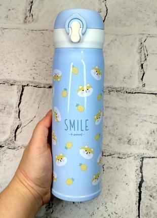 Термос термокружка smile термочашка, голубой, 500 мл