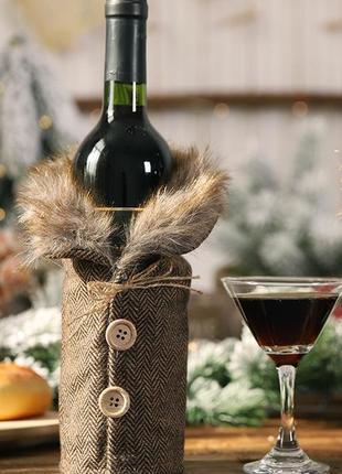 Чехол на бутылку для декора свадебного стола