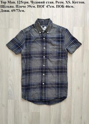 Классная мужская рубашка в клетку размер хс