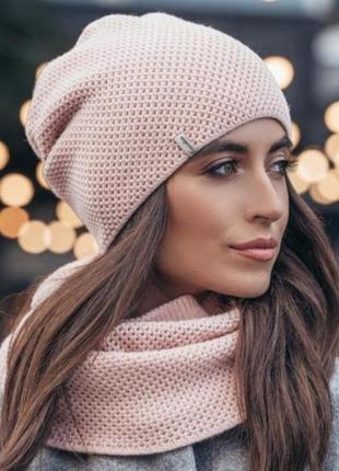 Комплект, двуслойная шапка и шарф-хомут