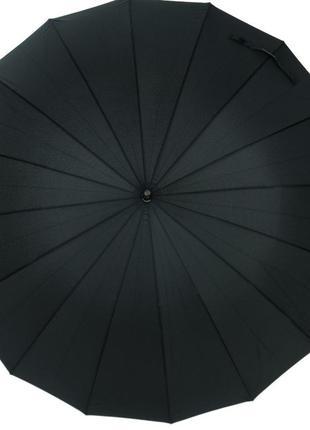 Чоловіча парасоля, тростина,напівавтомат. 16 спиць
