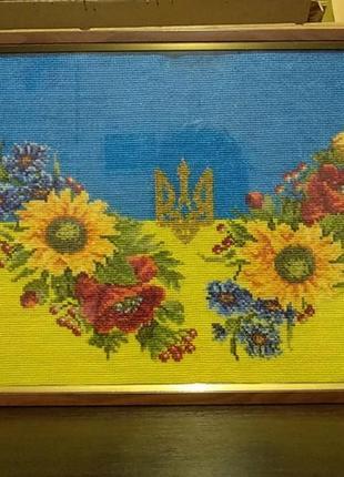 "Картина ""украинский флаг с цветами"""