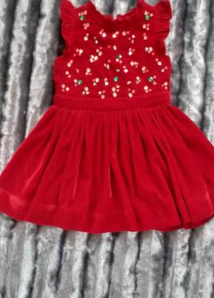 Бархатное платье-сарафан next