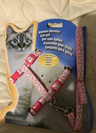 Шлея поводок ошейник для кота маленькой собаки