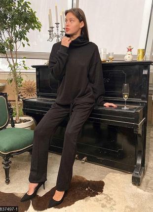 Тёплый костюм штаны свитер ангора большие размеры