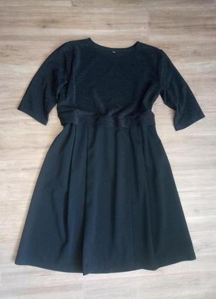 Платье нарядное с люрексовой нитью