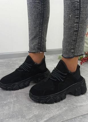 Демисезонные кросовки
