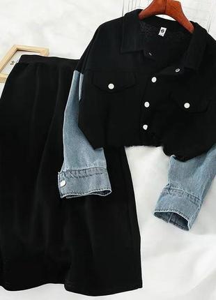 Костюм с джинсовыми рукавами❣️