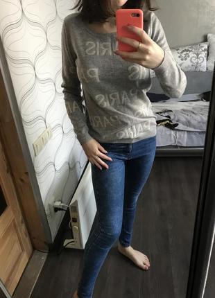 Серый свитер paris