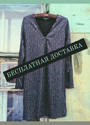 Платье из тонкого трикотажа с люрексом 🍆
