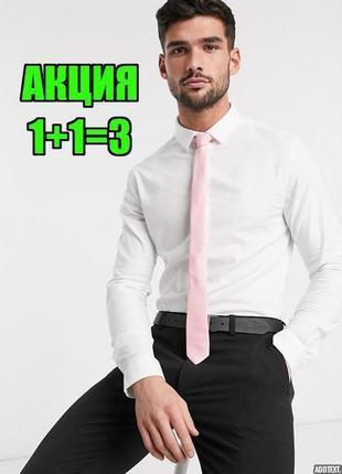 😉1+1=3 шикарная белая рубашка сорочка офис с длинным рукавом next, размер 52 - 54
