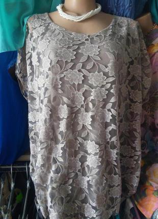 Скидка!польская блуза больших размеров