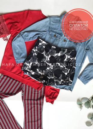 Модный шорты с высокой талией р.12/l. распродажа 10-99