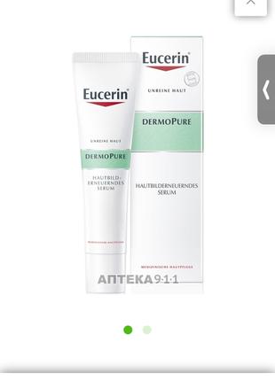 Eucerin, сироватка комплексної корекції для проблемної шкіри, 40 мл