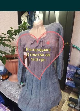 Платья одним лотом