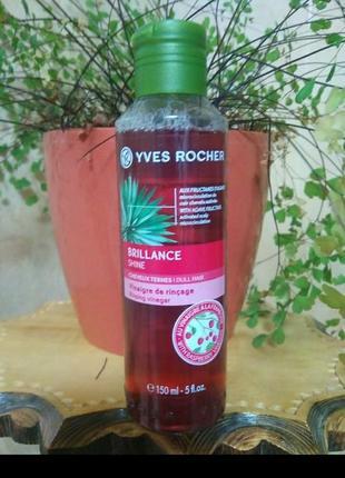 Малиновий оцет для волосся від yves rocher yves