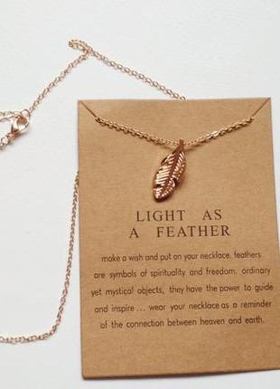 Кулон золотистый амулет перо листик лист листок перьина с цепочкой подвеска цепочка золотая