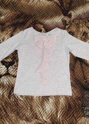 Кофта, блузка