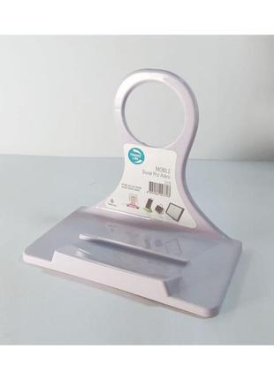 Многофункциональная подставка держатель для телефона и планшета нежно лавандовая