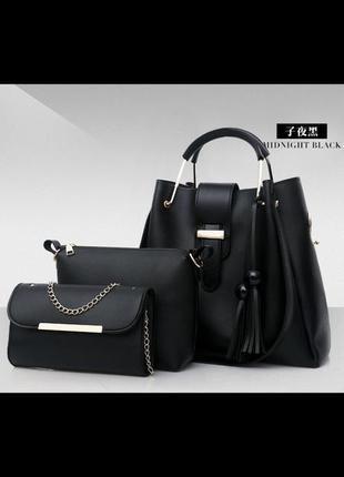 Модная сумка 3в1