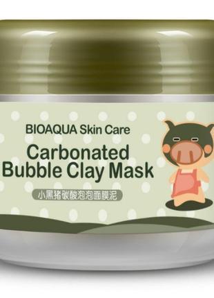 Кислородная пенная маска carbonated bubble clay mask.