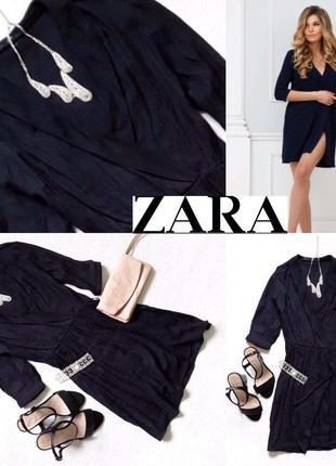 Стильное платье с запахом от zara basic
