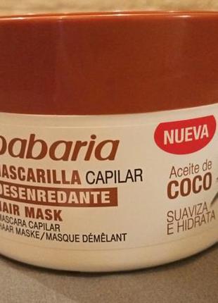 Маска для ломких волос испанской марки с кокосом
