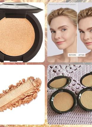 💕sale💕becca shimmering skin perfector pressed highlighter пудра-хайлайтер бронзатор