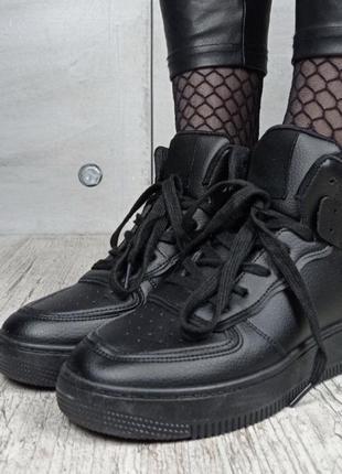Высокие кроссовки/хайтопы бесплатная доставка ! все размеры.