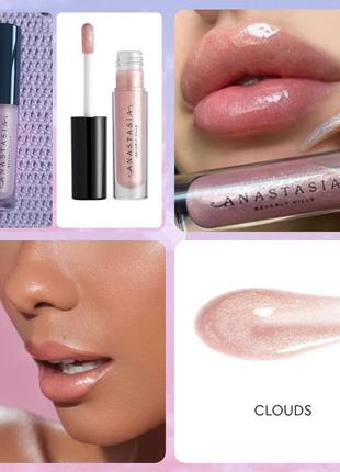 💕sale💕anastasia beverly hills clouds lip gloss блеск для губ лимитка