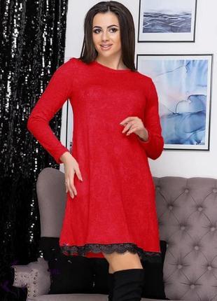 Платье свободного кроя  с кружевом ангора тёплое