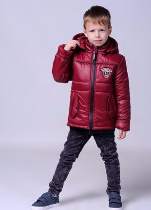 Курточка мальчик распродажа