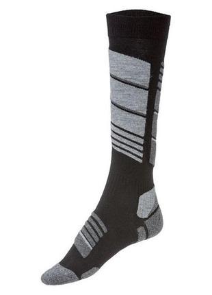 Високі носки crivit