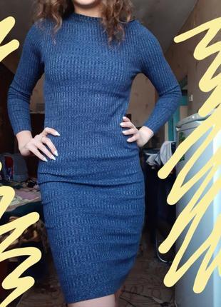 Очень красивое платье в рубчик