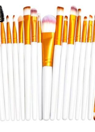 Кисти для макияжа 20 штук набор кистей для макияжа