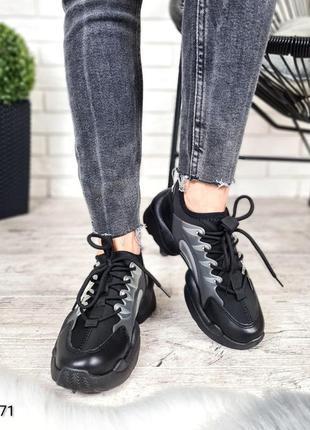 Женские кроссовки демисезон